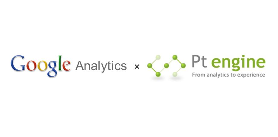 Google Analytics × Pt engine