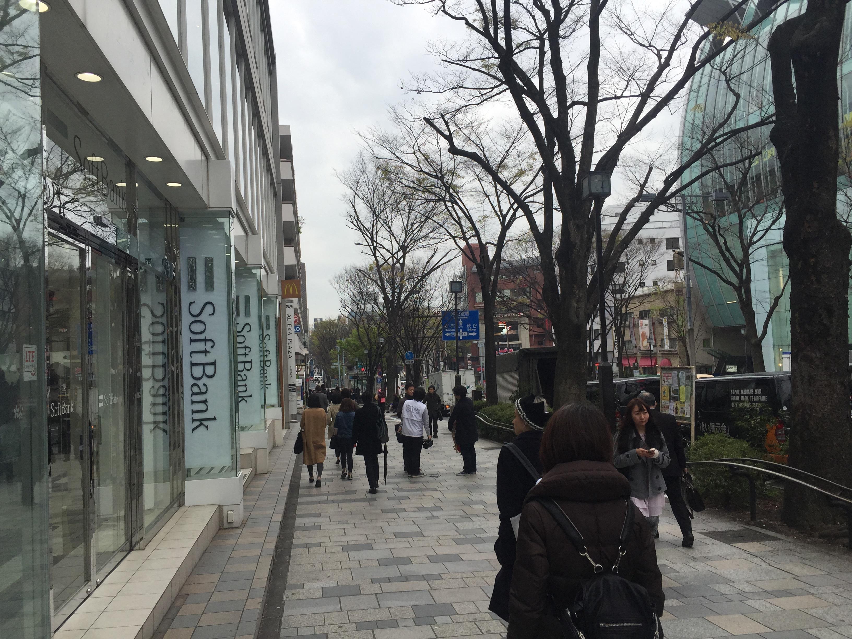 ソフトバンク表参道店
